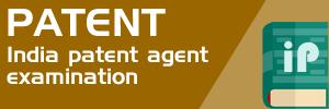 Patent Agent Exam India